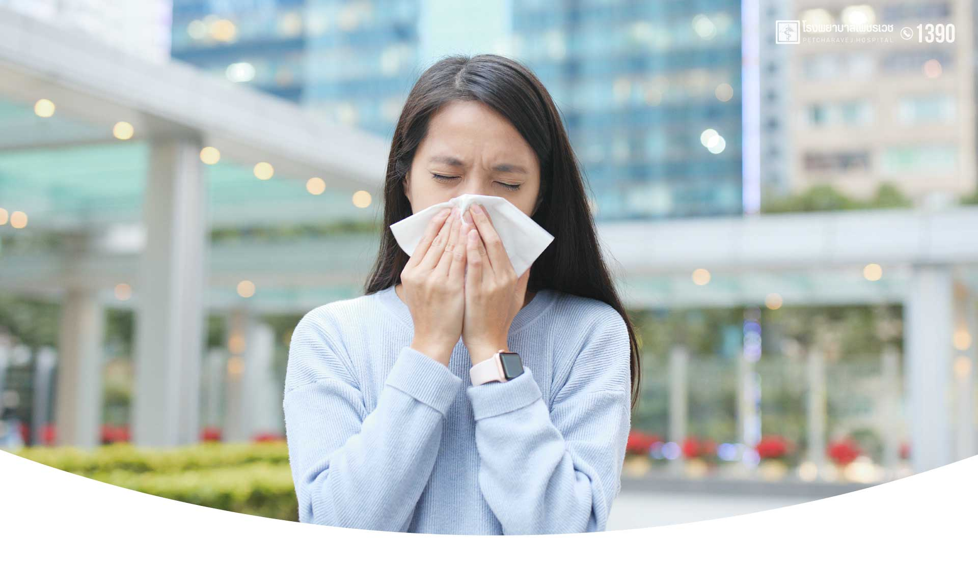 โรคไข้หวัดใหญ่ โรคประจำฤดูกาลที่ใครๆก็สามารถเป็นได้ในประเทศไทย